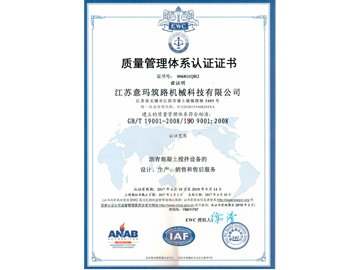 ISO Quality System Certification 01